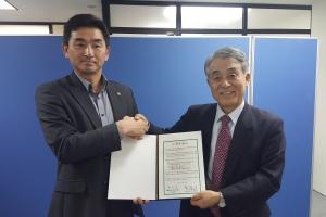 韓国IT教育センターとの産学交流MOU契約締結